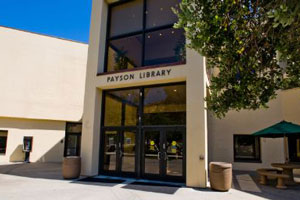 payson entrance pre-renovation